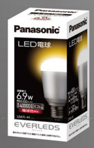 EverLed Light Bulb