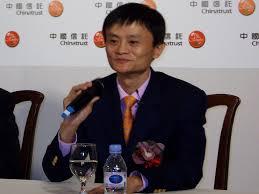 Jack Ma -Alibaba founder